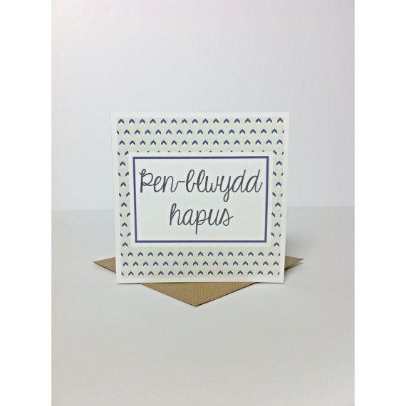 Penblwydd Hapus / Welsh 'Happy Birthday' Greeting by NansiNudd, £2.20
