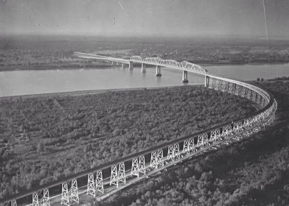 Huge Huey Long Bridge I love it!