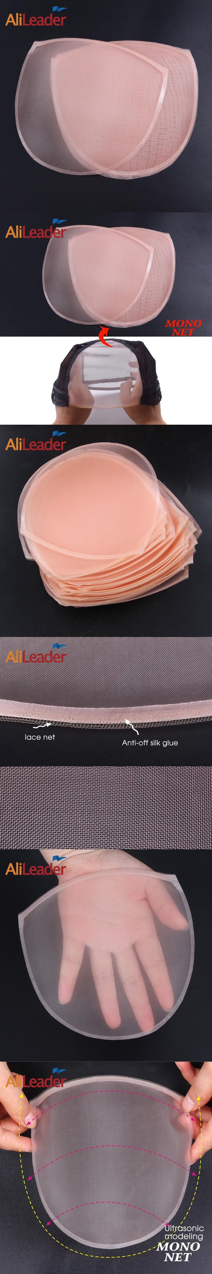 Top Quality Making Wig Caps Thin Skin Mono Net Lace Bases For Hair Toupee/Hair Extension/Wigs, Realistic U Part Wig Cap Tools