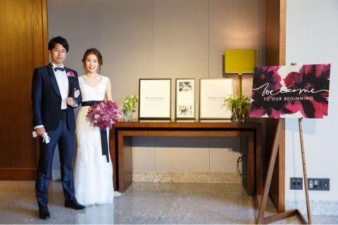 Wedding Report:13 披露宴 -再入場・余興1- の画像 BRIDAL WARS ~オシャレ婚を目指すプレ花嫁OL奮闘記~