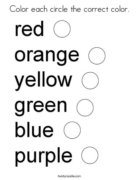 Color each circle the correct color Coloring Page - Twisty ...