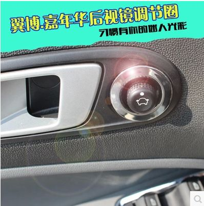 Find More Stickers Information about For Ford Ecosport Carnival Rearview mirror…