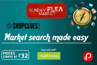 @shopclues #SundayFleaMarket #offers Discounts on many products. Extra 25% cashback on paying with MobiKwik wallet (Valid only for 1 hour (12noon to 1pm) every Sunday) http://www.paisebachaoindia.com/huge-discounted-products-on-sunday-flea-market-shopclues/