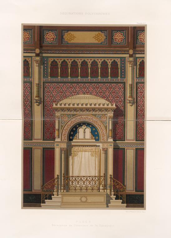 Décoration de l'intérieur de la synagogue