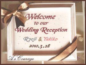 【結婚式】ウェルカムボードをクロスステッチで - NAVER まとめ