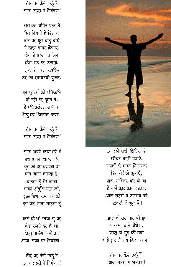 indian law dictionary english to hindi pdf