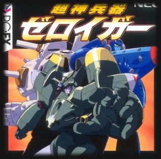 Das 1997 für das PC-FX erschienene SHMUP Choujin Heiki Zeroigar kann mittlerweile auf Englisch gespielt werden - http://www.jack-reviews.com/2015/08/choujin-heiki-zeroigar-pc-fx-englisch.html