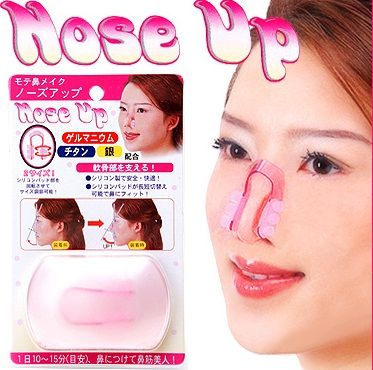 10 Best Crazy Asian Products Images On Pinterest