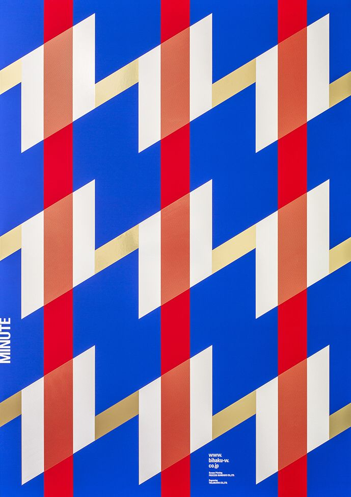 "BIHAKU WATANABE CO.,LTD. ""MINUTE"" #foilstamping #screenprint #typography #graphic #pattern #poster #design"