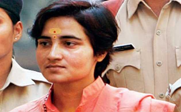 The bail application of 2008 Malegaon blasts accused Sadhvi Pragya Singh has been rejected by a special NIA court, who has given clean chit by National Investigation Agency (NIA)....