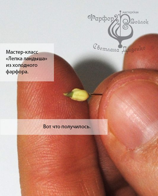 Много фото. Пояснения там же. Приятного просмотра. Успешной лепки))))))))