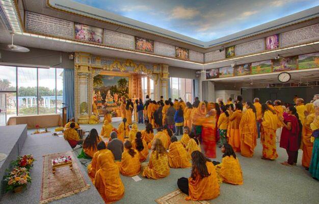 Prayer Hall Jai Shree Radhey!