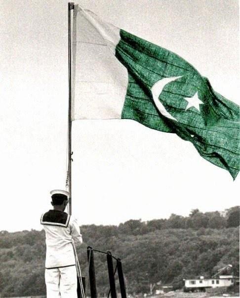 pakistan!