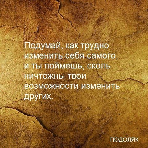 ВОЛЬТЕР