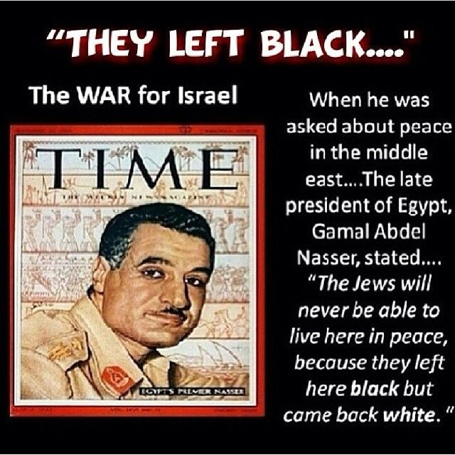 "What President Gamal Abdel Nasser said concerning the real Jews. ""Therefore thus saith the Lord, who redeemed Abraham, concerning the house of Jacob, Jacob shall not now be ashamed, neither shall his face now wax pale."" - Isaiah 29:22"
