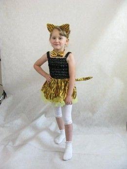 Trendy tijgerpak kinderen