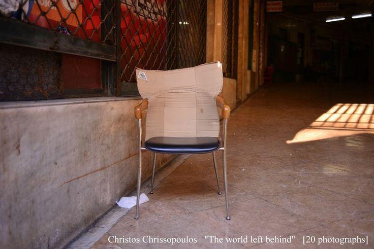 """«Περπατώντας στην Αθήνα, έχω συχνά την εντύπωση ότι με έχουν αφήσει μόνο. Η πόλη μοιάζει εγκαταλειμμένη. Αισθάνομαι σαν όλοι να έχουν μόλις φύγει. Ένα λεπτό πριν…».  http://karouzo.com/christos-chrissopoulos-look-twenty-the-world-left-behind/  Δείτε το 3ο μέρος του έργου LOOK TWENTY του Χρήστου Χρυσόπουλου, με τίτλο """"The world left behind"""". Τη μουσική επένδυση έγραψε ο Γάλλος συνθέτης Thierry Jolif."""