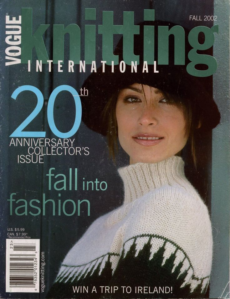 VOGUE KNITTING INTERNATIONAL Fall 2002, 176 pages * 20th ANNIVERSARY COLLECTOR'S ISSUE: FALL INTO FASHION * 44 designer patterns, plus 3  Special Advertising Sections with designs from Tahki-Stacy Charles, Bouton d'Or/Anny Blatt and Regia/KFI Yarns. #VogueKnittingInternational #KnittingMagazine