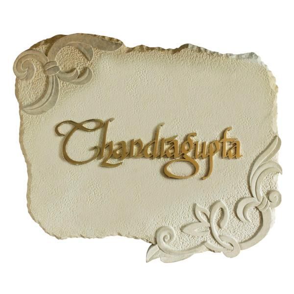 door name plates - Name Plate Designs For Home