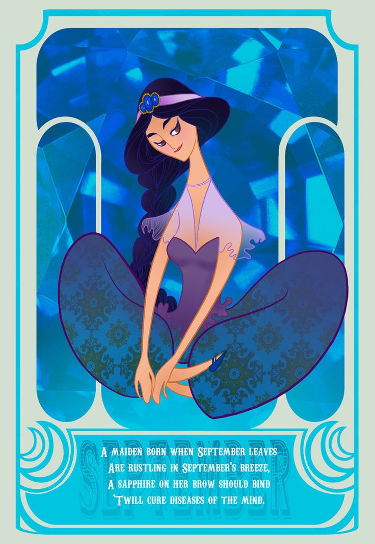 Disney Gems- September by *spicysteweddemon on deviantART