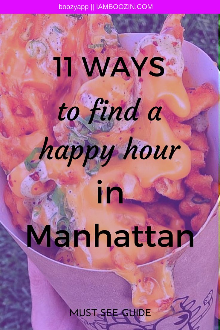 Happy Hour Midtown | 11 Ways To Find A Happy Hour In Manhattan [MUST SEE GUIDE]...Click through for more!   Happy Hour New York New York Happy Hour Happy Hour NYC NYC Happy Hour Happy Hour Manhattan Happy Hour Midotwn