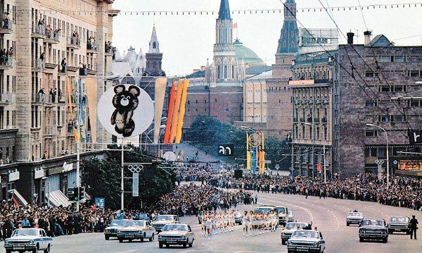 Moscow, 1980