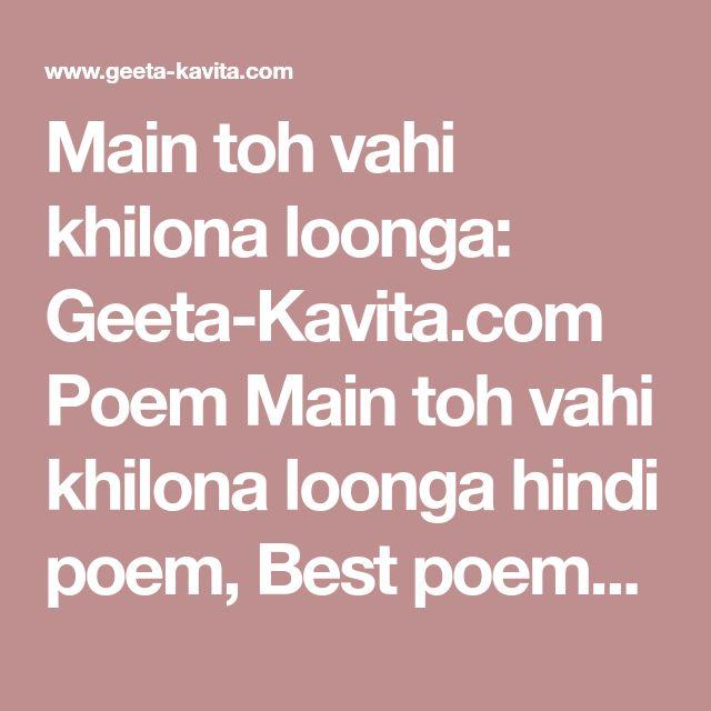 13 best Akhilesh Kumar Shrivastava Master Balua chahaniyaa chandauli ...