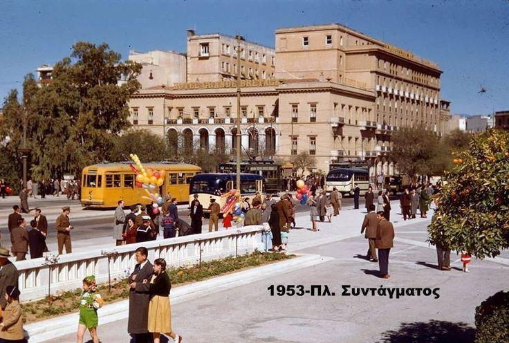 Our Athens... Μια φωτογραφία για την Αθήνα: Δείτε πως ήταν το Σύνταγμα το 1953