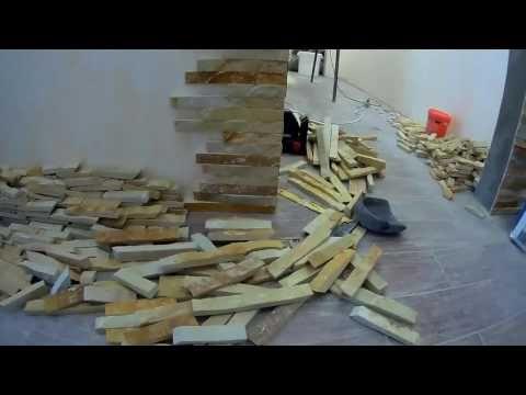 Как сделать арку - пошагово - YouTube