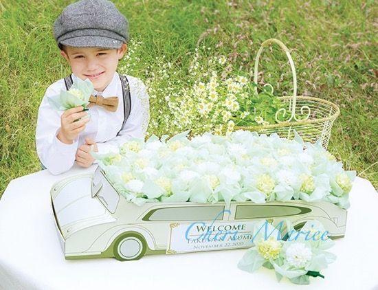 WG 幸せを運ぶウェディングカー(50個)【ウェルカムボード兼用プチギフト】【プチギフト通販シェリーマリエ】