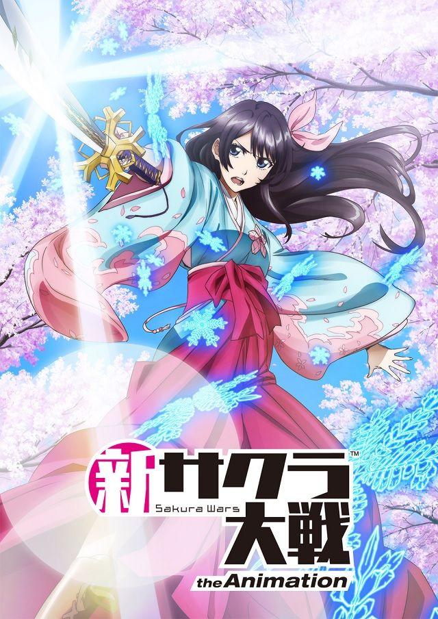 Sakura Wars Novo Jogo receberá Anime em 2020 Anime