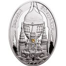 Niue 2012 1$ Moscow Kremlin Egg Imperial Faberge Eggs Proof Silver Coin
