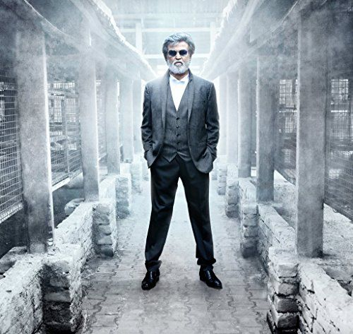 Kabali (C) Movie Poster - 36x48 Inch SATIN Material  - 36X48 Inch Size - Satin Material - Water Proof - Rolled In PVC Tubes