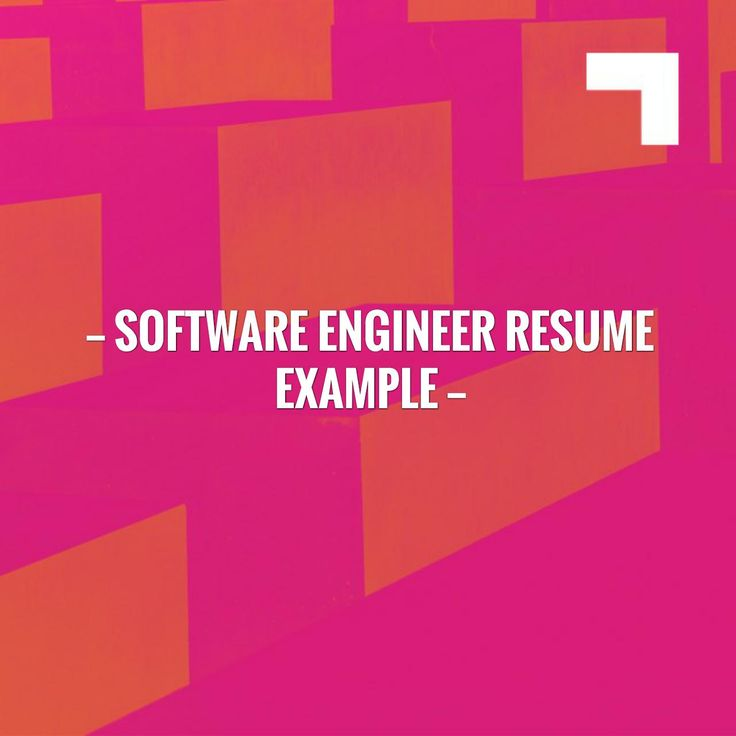 Love a good read? Grab your cuppa for this one. ☕️ Software Engineer resume example http://learn.jobisite.com/software-engineer-resume-example/?utm_campaign=crowdfire&utm_content=crowdfire&utm_medium=social&utm_source=pinterest