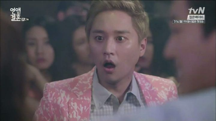 kdrama comic relief marriage not dating lee hoon dong