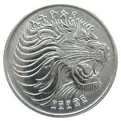 1 Santeem #Etiopia - 1969-2005 Raffigura un leone che ruggisce: il ruggito può essere sentito fino a 8 Km di distanza.