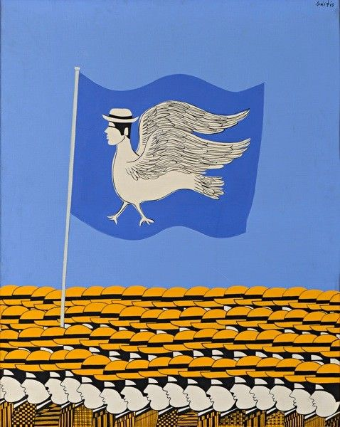 Γιάννης Γαϊτης. Η Παρέλαση.1981-82. Λάδι σε μουσαμά. 92Χ75 εκ