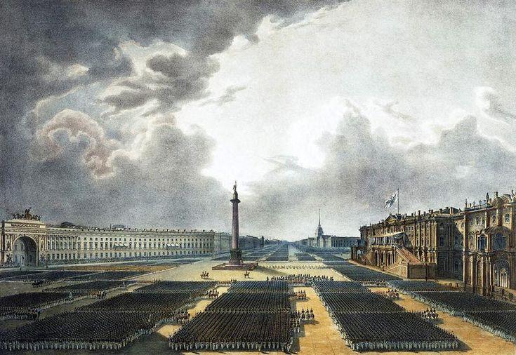Бишебуа, Л. П. -А. Байо А. Ж. -Б. - Торжественное открытие Александровской колонны.1834 г.