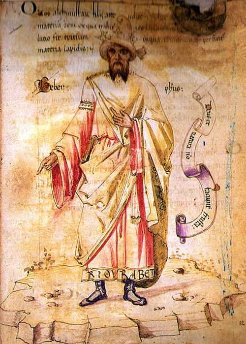 Detail from a 15th manuscript illustrating a figure that is confused between history and legend, Jabir ibn Hayyan or Geber, as he was known in Europe. He  was the most well known of the Islamic alchemists.