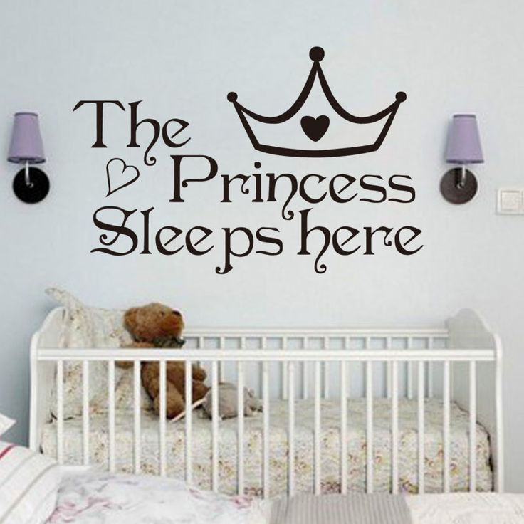 DCTOP The Princess Sleep Here Vinyl Wall Stickers For Kids Room Wall Decals Home Decor Wall Art Quote Bedroom Wall paper