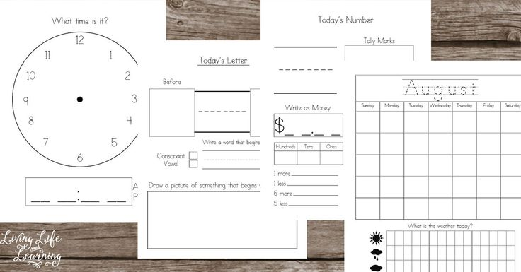 Teach your child to keep track of the days of the week, letters and numbers with these My Calendar Book printables - perfect for preschool