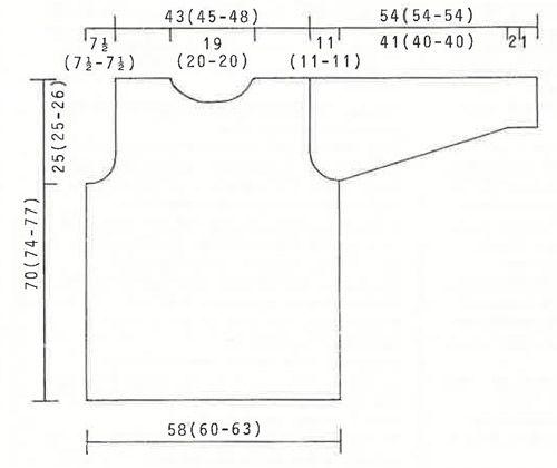 Neige / DROPS 56-13 - Modèles tricot gratuits de DROPS Design