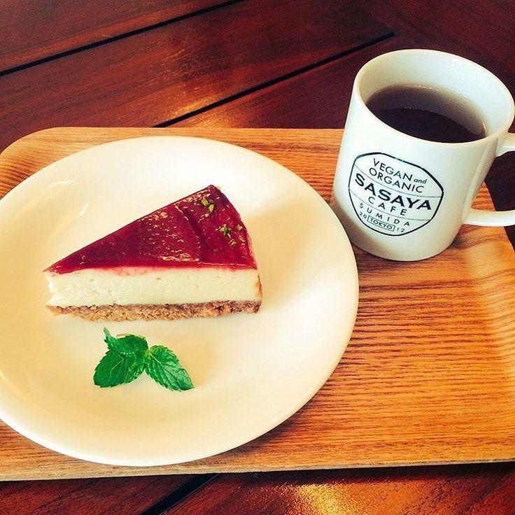 We have vegan soycheesecake today. おはようございます。季節がだんだんと秋らしくなってきましたね。本日はソイチーズケーキをご用意しております。是非温かいお飲み物とご一緒に♬