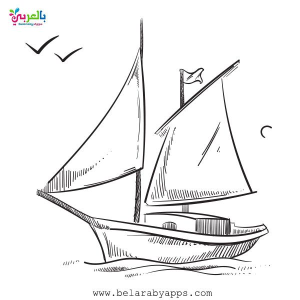 Free Printable Sea Animals Toddler Coloring Page Belarabyapps Shark Coloring Pages Ocean Coloring Pages Coloring Pages