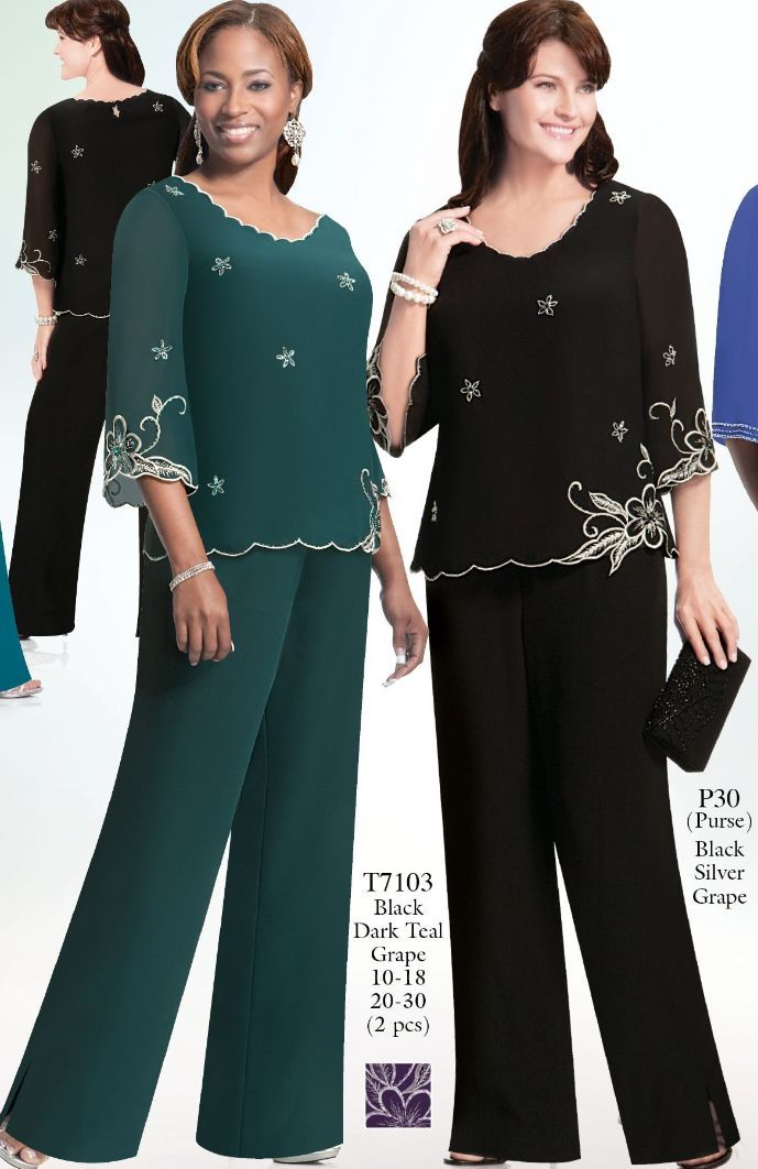 Plus Size Mother of the Bride Pant Suits | Majestic Bridals 7103 Mother of the Bride or Groom Pantsuits