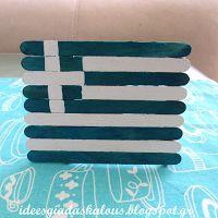 Ιδέες για δασκάλους:Ελληνική Σημαία από γλωσσοπίεστρα!