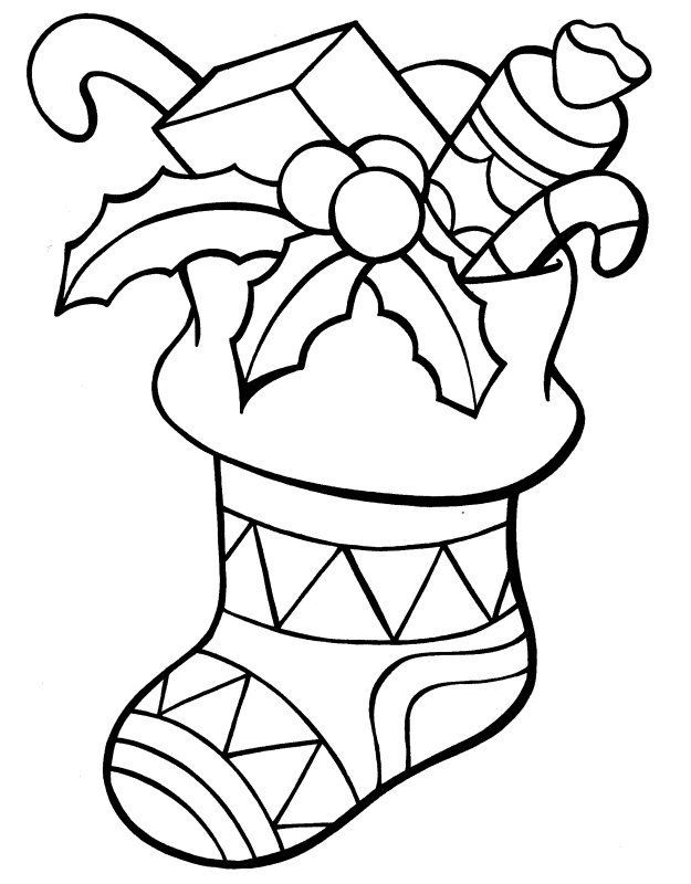 Printable Christmas Stockings Coloring Page For Kids Printable