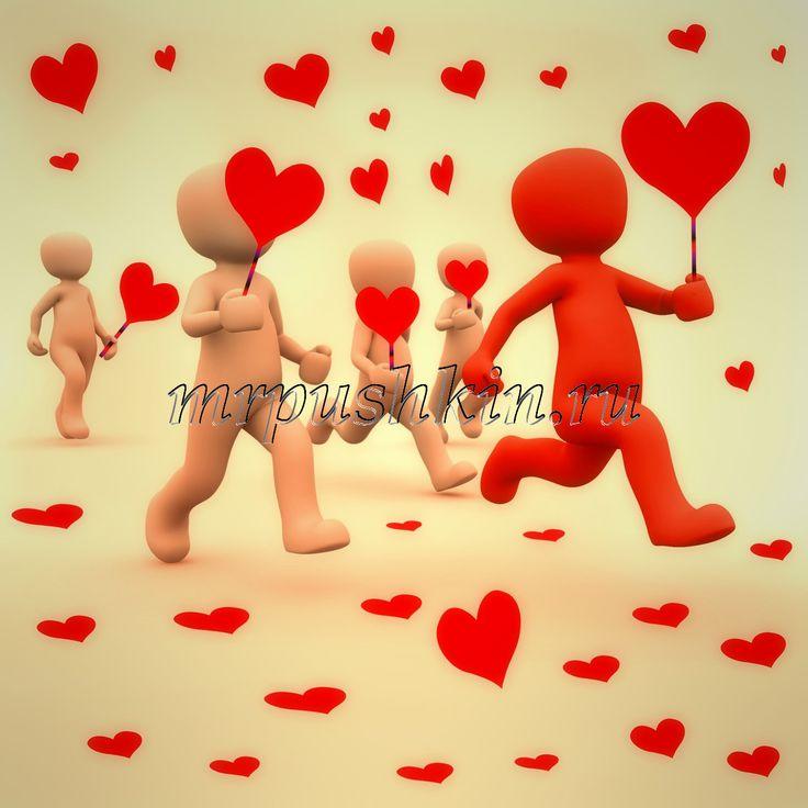 Этот особенный день «День Святого Валентина» не зря принято праздновать и поздравлять своих  любимых во всех странах. Именно в этот день нам с вами, женщины, предоставляется возможность отблагодарить своих мужчин за их заботу, мужество и просто счастье, которое они дарят нам своим присутствием. Что же подарить на день влюбленных своему любимому мужчине?