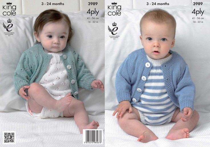 King Cole 3989 Knitting Pattern Baby Child  cardy and romper  16-22 inched (41-56 cm)  4ply  new by Bobbinswool on Etsy