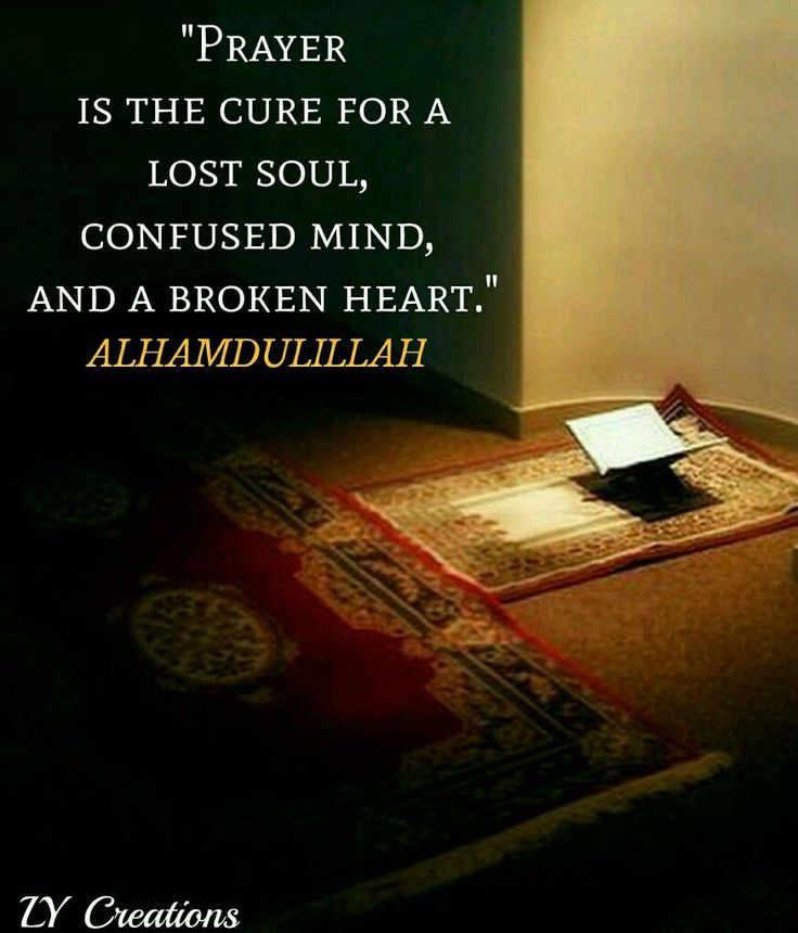 Prayer is the cure